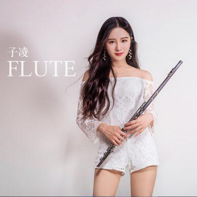 台南婚禮樂團-長笛子凌