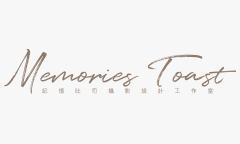 台南婚紗攝影推薦-記憶吐司婚紗攝影