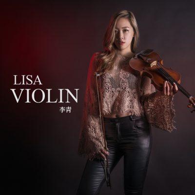 婚禮樂團推薦-小提琴Lisa李青